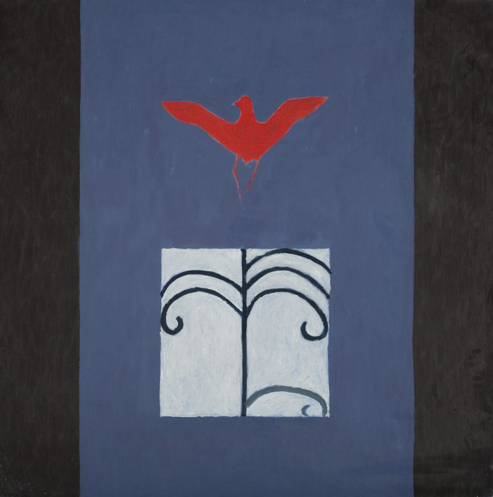 Red Garuda