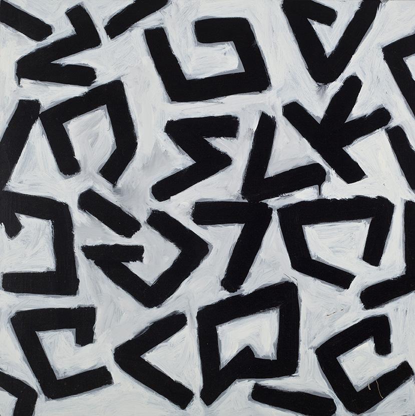 Alphabet #4
